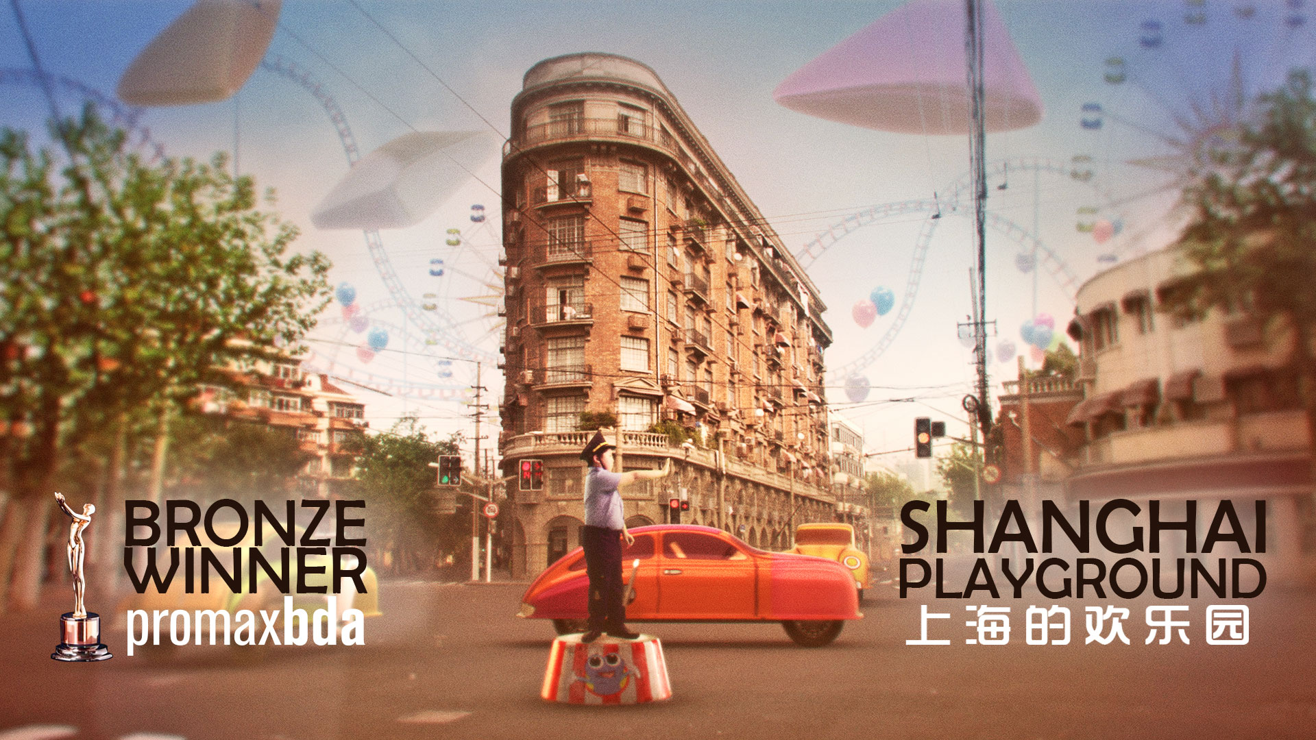Ahah Kids playground, Winner Bronze, Promax BDA Los Angeles